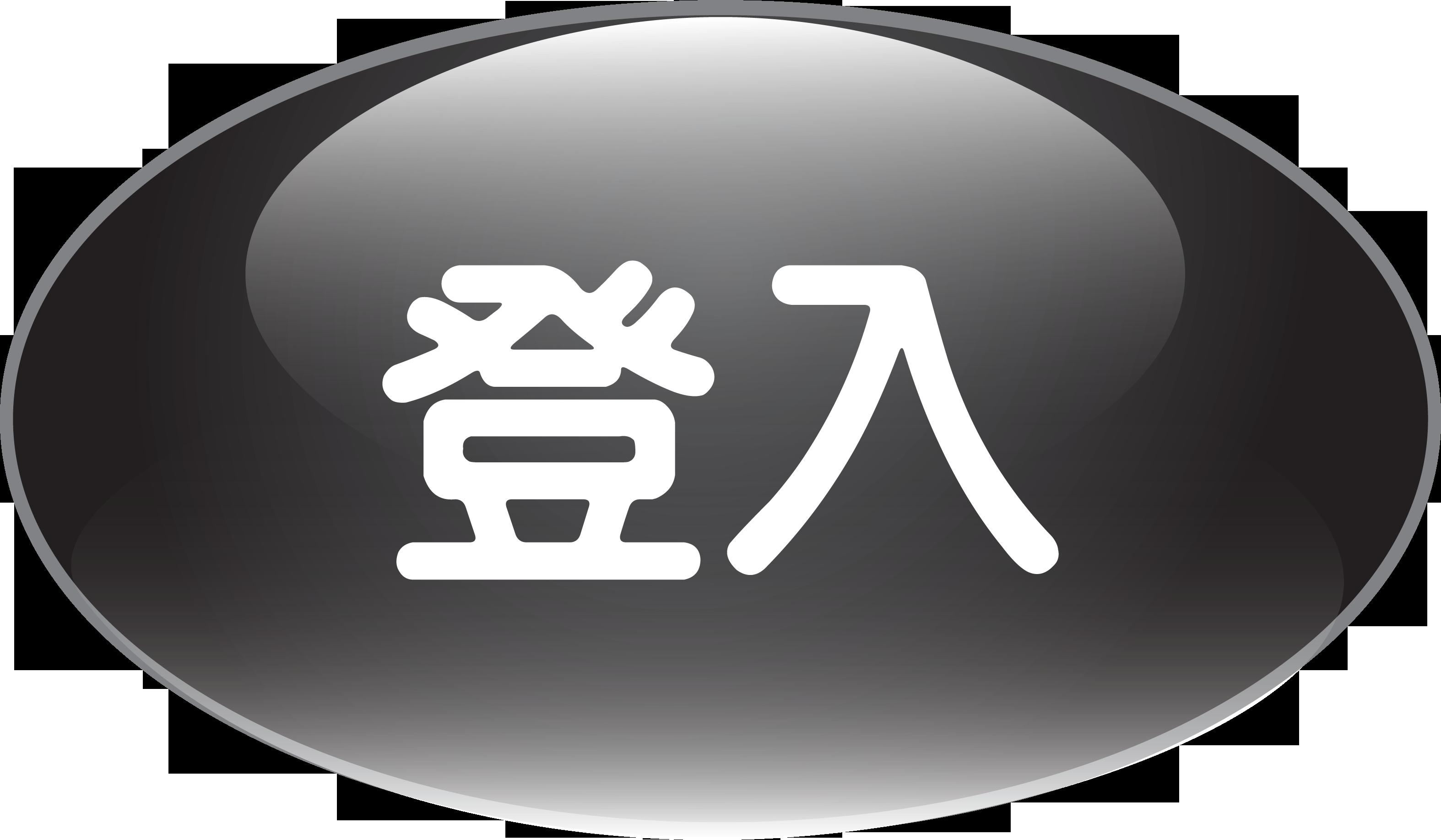 logo 标识 标志 设计 矢量 矢量图 素材 图标 3148_1835
